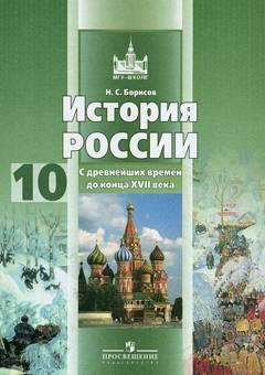 СтатГрад 2  публикации