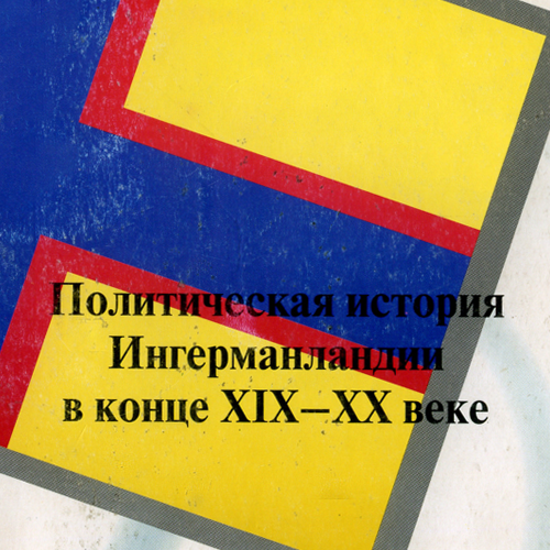 Musaev_cover.png