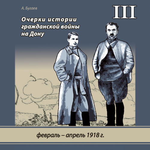 3_Bugaev_book_cover.png