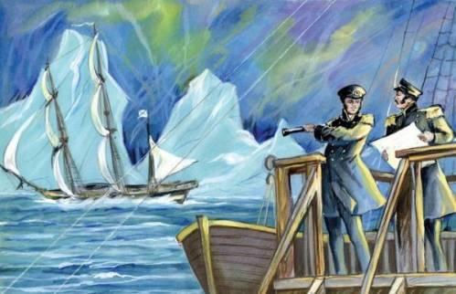 Pildiotsingu открытие антарктиды tulemus