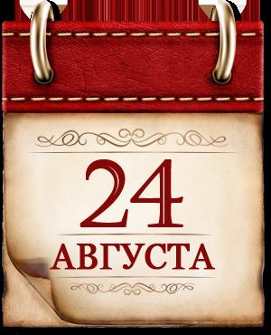 http://histrf.ru/uploads/media/default/0001/11/08beb853c31cfc3ac397b124b89d5f05f042a630.png