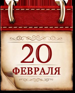 http://histrf.ru/uploads/media/default/0001/11/0d713aa152937addac7e0c2f64d43a119f7df631.png
