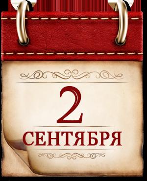 http://histrf.ru/uploads/media/default/0001/11/18f24b5beaf203f5ed2c4c54fe69fa1150cb0286.png
