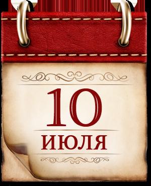 http://histrf.ru/uploads/media/default/0001/11/193c580cb18d69a42083419e93f4d2513edce6d5.png