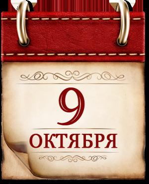 http://histrf.ru/uploads/media/default/0001/11/1b01654bf51812426288e5b5e8a47100ff58246d.png