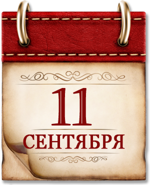 http://histrf.ru/uploads/media/default/0001/11/1d78d4a393094df084d8d0f3c11051ff4554b756.png