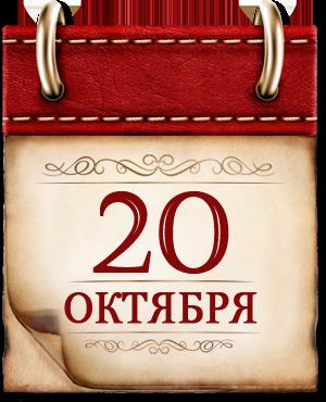 http://histrf.ru/uploads/media/default/0001/11/211c57a2d4b6cc4decc24532342573b63bab866a.png