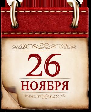 http://histrf.ru/uploads/media/default/0001/11/2622f3300ee8918fecf6f8ccdfbbf4f69c7b6db2.png