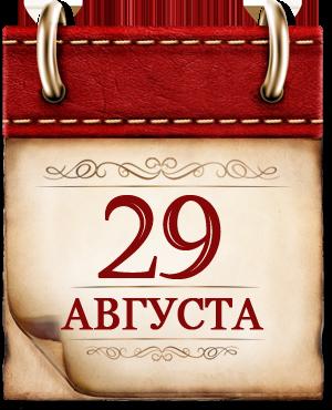 http://histrf.ru/uploads/media/default/0001/11/2b7b41576adffe903b3690dc572d2659f266857d.png