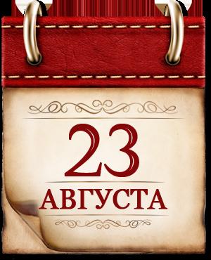 http://histrf.ru/uploads/media/default/0001/11/353a16869200ca2473bde1506ccf7401a1915617.png