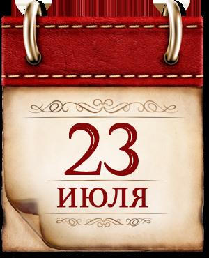http://histrf.ru/uploads/media/default/0001/11/36921f40283ae97141a33ecac4607735ee662afb.png