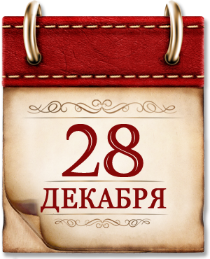 http://histrf.ru/uploads/media/default/0001/11/369a1c34b58b3d3060e2c261fa3c4cea2015a4d6.png