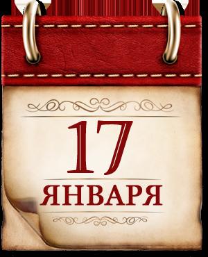 http://histrf.ru/uploads/media/default/0001/11/3a4167467b7899489b6c137898f3cb6254c3002d.png