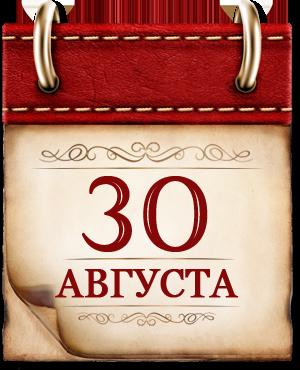 http://histrf.ru/uploads/media/default/0001/11/3b9f93de19d8080630b691f2bb1073fe61a29cc9.png