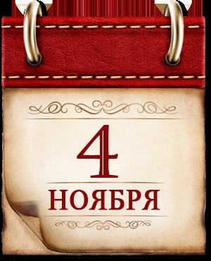http://histrf.ru/uploads/media/default/0001/11/3c2d410f5260ab7589110a8d25b8aec233a3faef.png