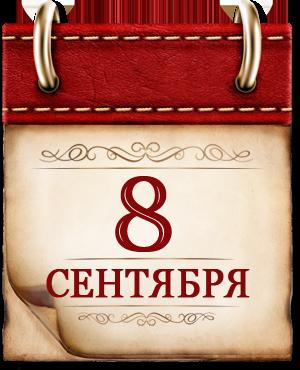 http://histrf.ru/uploads/media/default/0001/11/423b7ee2a2c5b355e016dbeabda3c6f361e9de6f.png