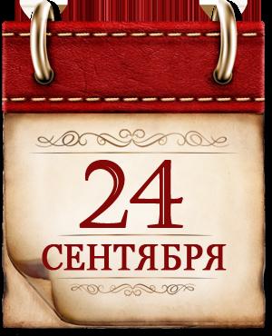 http://histrf.ru/uploads/media/default/0001/11/49fb1ccd6b853fd8ff4c8d48fca5ed521125bda2.png