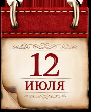 http://histrf.ru/uploads/media/default/0001/11/4d41e770a087942bca15d4dda19fa5cb998068b3.png