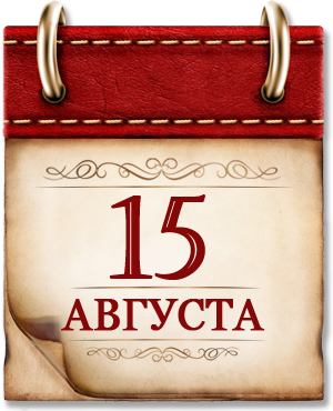 http://histrf.ru/uploads/media/default/0001/11/50802c434691ee65fc61a1dffa4fb6101f129768.png
