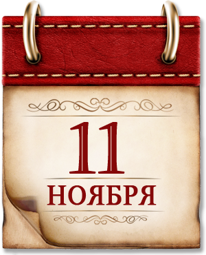 http://histrf.ru/uploads/media/default/0001/11/511d4b6259b69a50c8b97278b165228e0969c77b.png