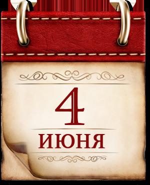 http://histrf.ru/uploads/media/default/0001/11/601e3fdb834517ab2c8b6bec054bcc18d366eea7.png