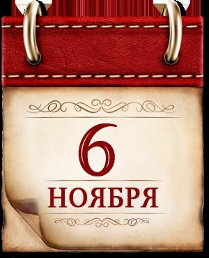 http://histrf.ru/uploads/media/default/0001/11/673613f4dd71d209cfb38d99f40d34a81139bbd1.png