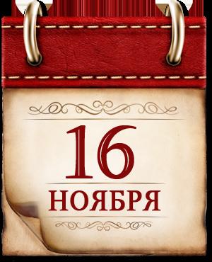 http://histrf.ru/uploads/media/default/0001/11/6c7ef7826241b56e82a42fc5d2f1f62fc7e723fb.png