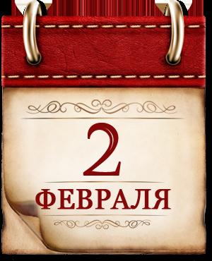 http://histrf.ru/uploads/media/default/0001/11/6e7ad1fa9f51963e4184959be54dfcc35de47d5e.png