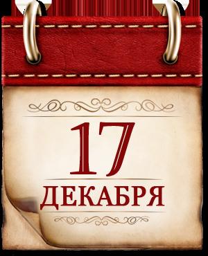 http://histrf.ru/uploads/media/default/0001/11/725098856cb7b63b17377fcc4a614dd202bf35b1.png