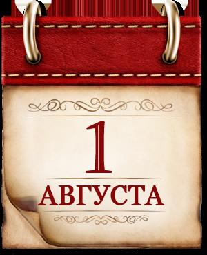 http://histrf.ru/uploads/media/default/0001/11/7419ef17bc34cc0dc13771e901d1097323f0a038.png