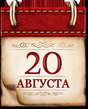 http://histrf.ru/uploads/media/default/0001/11/7bbcb146bd74a252b93bdd1d1426b8d612163c54.png