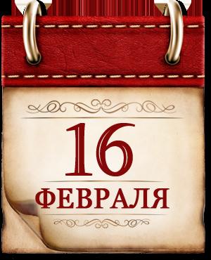 http://histrf.ru/uploads/media/default/0001/11/86338928ad7a0261083ef96ee4f9dd70295bee57.png