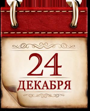 http://histrf.ru/uploads/media/default/0001/11/8705fd505e73f580238590d2cc86fe7283d96269.png