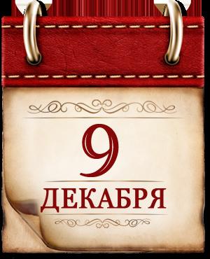 http://histrf.ru/uploads/media/default/0001/11/8942072caaa2c3acfc58764f0bd84a1b32d860f7.png