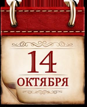 http://histrf.ru/uploads/media/default/0001/11/95612b39a9adf1f84e39941c56707b232ce84f93.png