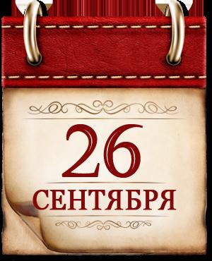 http://histrf.ru/uploads/media/default/0001/11/98a8919f6d269fd442449f245b5f0c28b36ffe36.png