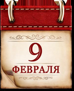 http://histrf.ru/uploads/media/default/0001/11/9d7282f98e0c29cf48b1d50a94c5adaef865a657.png