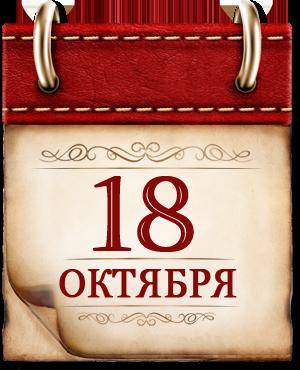 http://histrf.ru/uploads/media/default/0001/11/9dfb1f64e7aca4e9da0994751bbc16c659cbee33.png