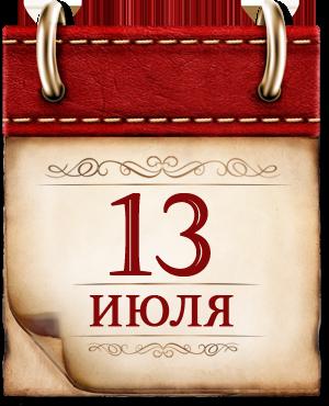 http://histrf.ru/uploads/media/default/0001/11/a14b7da2c7aa64e072774e6ad9f1e182ec7a6e12.png