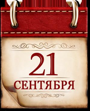 http://histrf.ru/uploads/media/default/0001/11/b1a8e0de7295a2c37c0162a6972c1b46396b7c3a.png