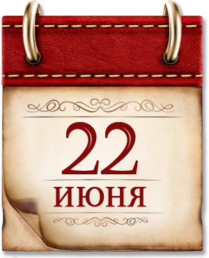 http://histrf.ru/uploads/media/default/0001/11/ca131f6c1bcf5c65ef4a01785623927683b16a66.png