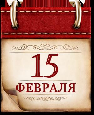 http://histrf.ru/uploads/media/default/0001/11/ce1c6231331b696ec057a6a4fba6c94f249f2853.png