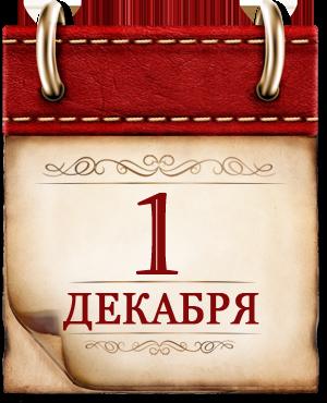 http://histrf.ru/uploads/media/default/0001/11/d242d2bc9a1a3ce6c6dea4ad6372cc90d927d7b8.png