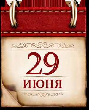 http://histrf.ru/uploads/media/default/0001/11/dccec2ce1336e53576c13633a839cd4f9a3ca648.png