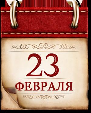 http://histrf.ru/uploads/media/default/0001/11/dff13406b6b67879b448e5433f81781ab8791a0c.png
