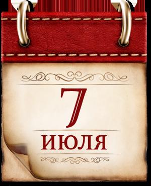 http://histrf.ru/uploads/media/default/0001/11/e3d4c0144eca09d5de3442ea200ddfa9d9b3ffd5.png
