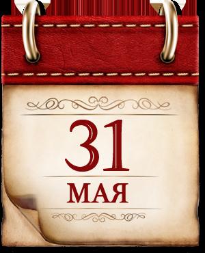 http://histrf.ru/uploads/media/default/0001/11/e89bd4a213c99955e35c60372c3d8ba640a28dc6.png