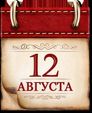 http://histrf.ru/uploads/media/default/0001/11/ef12a46460656b5d3a3680e6110f318d5811c9db.png