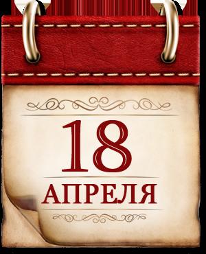 http://histrf.ru/uploads/media/default/0001/11/eff5719c37b7e7fdd1e12315158b1273c86bc2e0.png