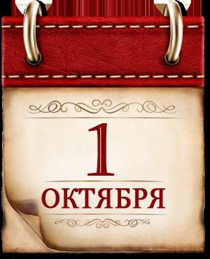 http://histrf.ru/uploads/media/default/0001/11/f08e4a28d048f6fff786bc5122c758d702dc3b73.png